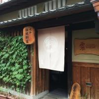 【奈良県】粟ならまち店の大和伝統野菜が旨すぎる!