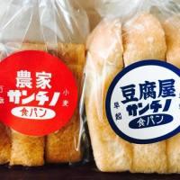 パン好き集合!東京・神奈川で食べれる美味しいパン3選