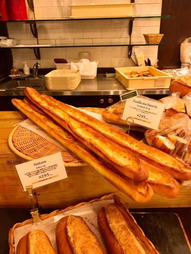 六本木一丁目的、フランスの日常美食。『AUX BACCHANALES(オー バカナル) 』東京