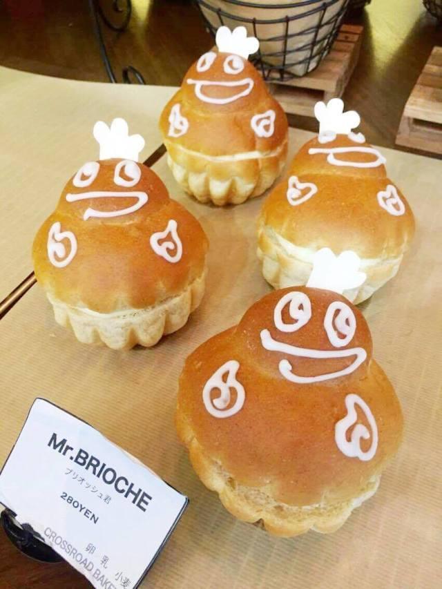 夢の恵美巣ベーカリー【Crossroad bakery】