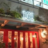 様々なものが混在する東京のボーダーレスダイナー