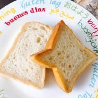 芳醇な香りとモチモチな食感の絶品食パンを食べたい!東京・神奈川の素敵なベーカリー3選!