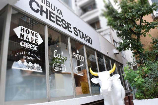 フレッシュチーズを知っているか!?