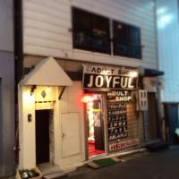 渋谷の隠れ家で際限なく美味しい焼き鳥を!!