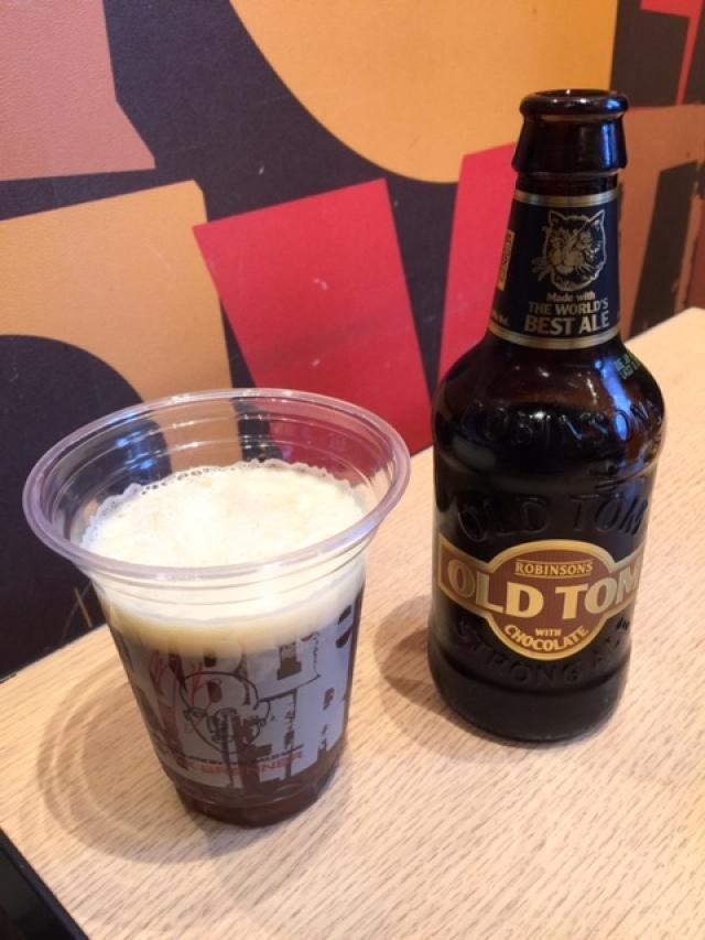 チョコレート風味のビール「オールド・トム」