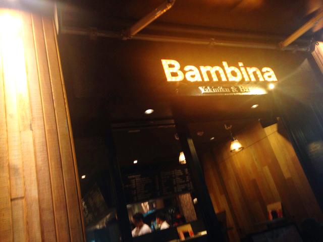 「うしごろバンビーナ」渋谷店はこんな感じのお店!